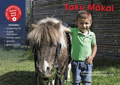 taku-mokai-page-1