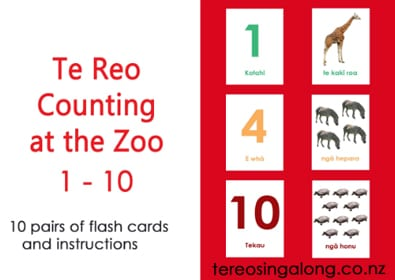 flashcards-zoo-slide-v2