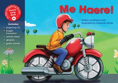 me-haere-product-image-v2